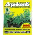 Агрикола Для рассады овощей и цветов