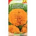 Бархатцы Апельсин