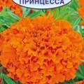 Бархатцы Оранжевая принцесса