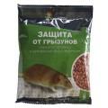 Зерно от грызунов 200 гр.