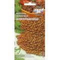 Фасоль зерновая Шоколадница