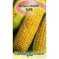 Кукуруза Сахарная Заря