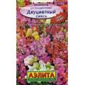 Антиринум Крупноцветковый смесь