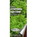 Салат Кучерявец Одесский