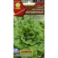 Салат Витаминный листовой