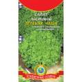 Салат листовой Зелёная чаша