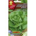 Салат полукочанный Изумрудная зелень