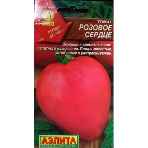помидор розовое сердце фото