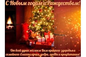 С НАСТУПАЮЩИМ! Приглашаем за подарками!